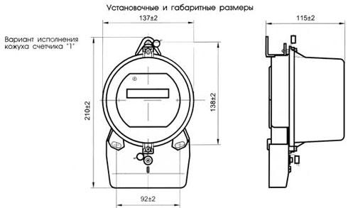 Эл.счетчик СОЭ-52/50-11Ш